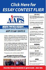 Medical student essay contest